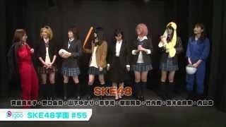 本編はコチラ http://ondemand.pigoo.jp/products/detail.php?product_id=26968 【番組概要】 名古屋サンシャイン栄を拠点に活躍するSKE48。彼女たち個々の魅力にせ.