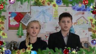 Новорічне привітання. Гімназія 191, м. Київ, 3 група, 1 курс