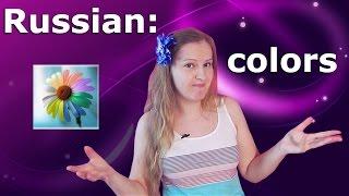 #59 Russian vocabulary - colors: black, white, grey, red... черный, белый, серый - russian colours