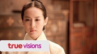 Video True Film Asia (CH.43) - The Concubine download MP3, 3GP, MP4, WEBM, AVI, FLV Juli 2018
