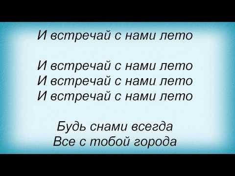 Клип Вячеслав Самарин - С нами лето