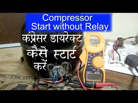 Repeat How To Trace Common Starting & Running point of