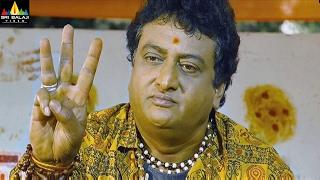 Rye Rye Movie Comedy   Telugu Latest Comedy Scenes Back to Back   Sri Balaji Video
