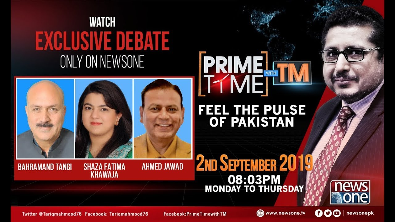 Prime Time with TM - 2nd September 2019