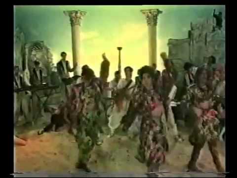 На На   Фаина 1992