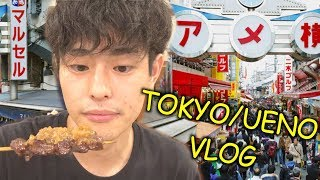 GO TO JAPAN'S DIVISORIA!!!!(EAT JAPANESE FOODS)