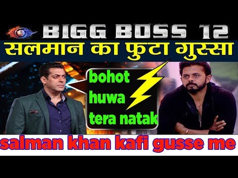 Bigg Boss 12 | Salman Khan Badly Scolded Sreesanth In Bigg Boss 12 House | Bigg Boss | Day 82