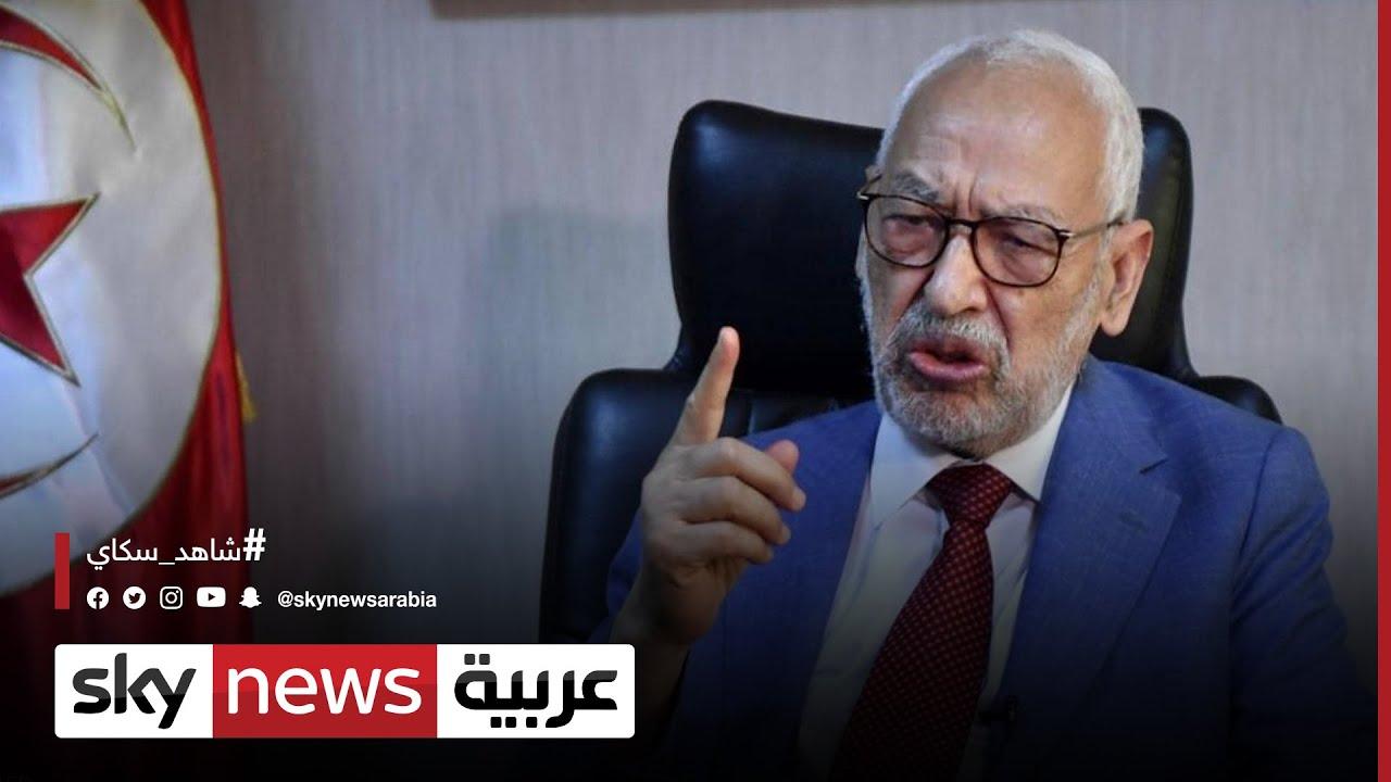 الغنوشي أدلى بتصريحه في وقت تشهد فيه النهضة انقساما  - نشر قبل 2 ساعة
