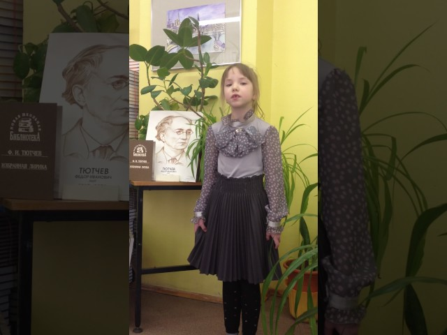 Изображение предпросмотра прочтения – АнастасияКотова читает произведение «Весна(Любовь земли ипрелесть года…)» Ф.И.Тютчева