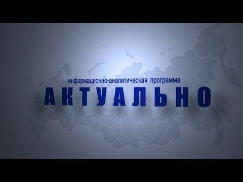 Татарстан Википедия