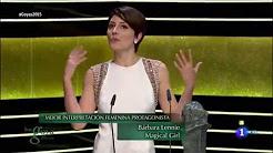 Bárbara Lennie Desnudo Bárbara Lennie Escena De Sexo Bárbara