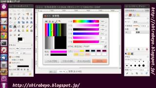 GIMP 使い方 2.6  画像加工 文字を入れて 透過(背景透明化)レイヤーの操作をしてみました。 how to Transparent  of image.