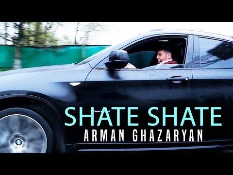 Arman Gasparyan - Shate Shate