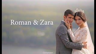 Roman & Zara  - Zava Hun binin  (Езидская свадьба 2019 г. Уфа - Dawata Ezdia,Govand ,Гованд ,Езиды )