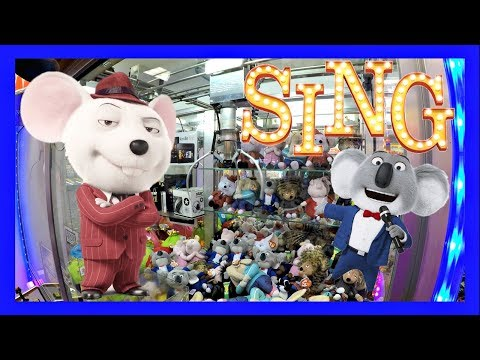 HOW MANY SING MOVIE PLUSH BEANIE BABIES CAN WE WIN?