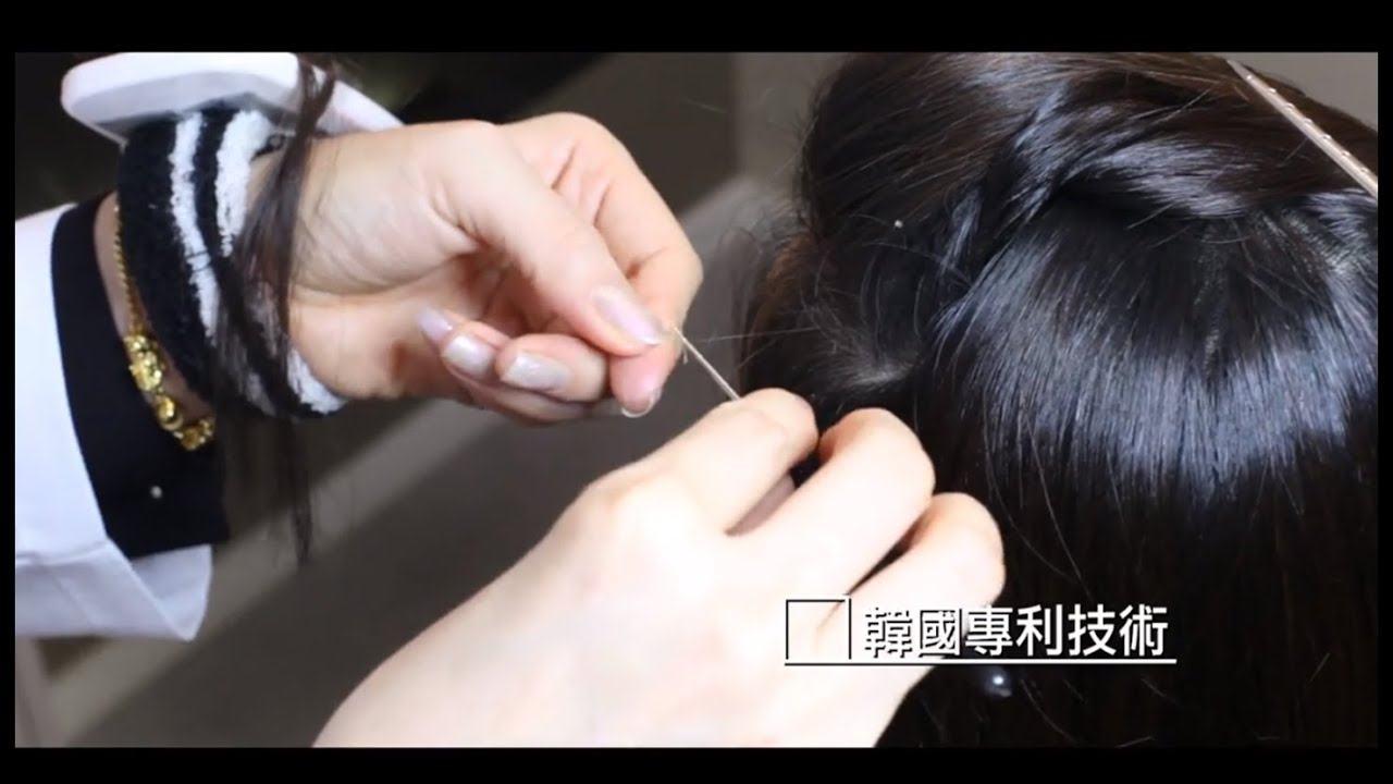 HAIRFIX物理增髮技術 - 變出豐盈,更顯美感!by 史雲遜護髮中心