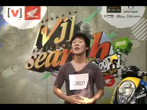 Channel [V] Thailand VJ Search 2010 by New Honda Scoopy i @ CU 18 11 2010 (4).mp4