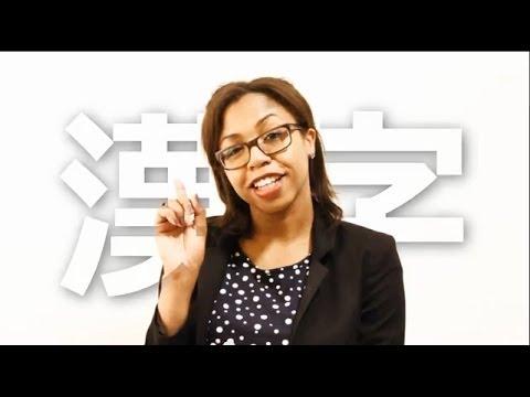 漢字検索: How to Read Kanji Easily (1/3): OCR Software光学文字認識ソフト