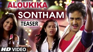 Video Sontham Video Song (Teaser)   Aloukika   Manoj Nandam, Srimitra download MP3, 3GP, MP4, WEBM, AVI, FLV Mei 2018