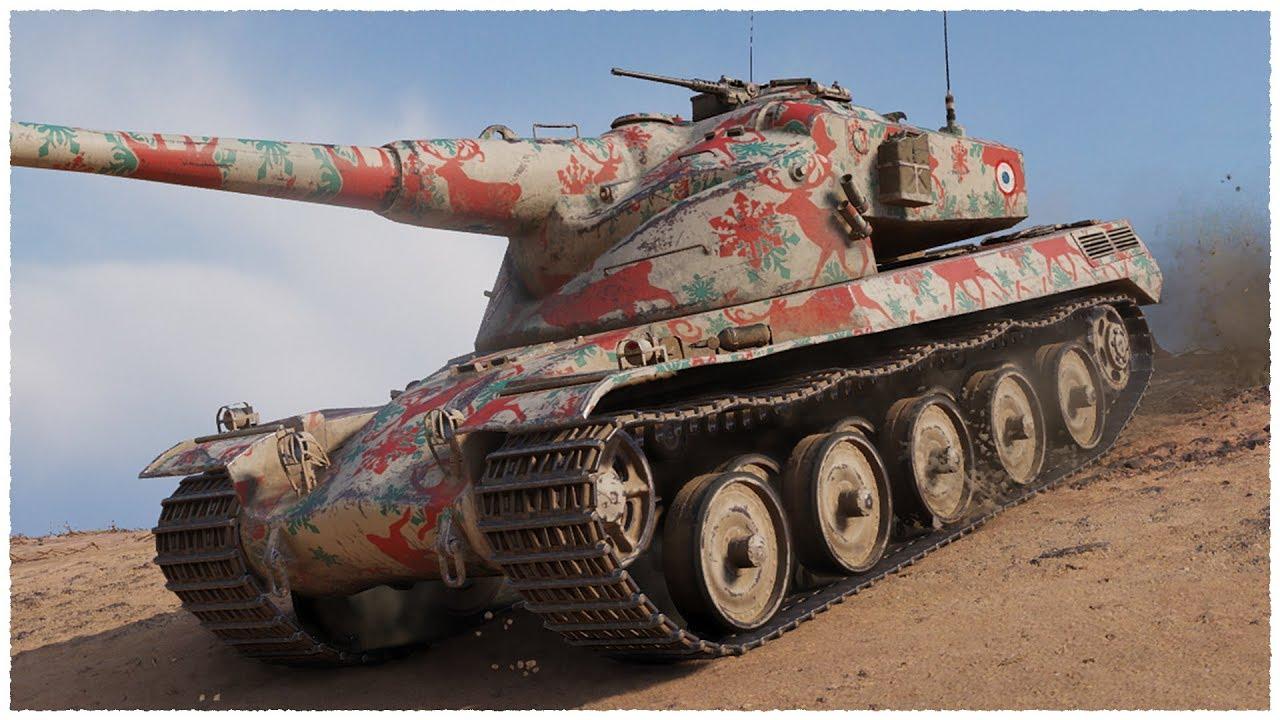 20 Ekim 2020 - 20 Kasım 2020 :FR: :HT: AMX 50 B hattı