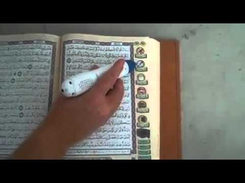 Electronic Quran-e-Pak mp4