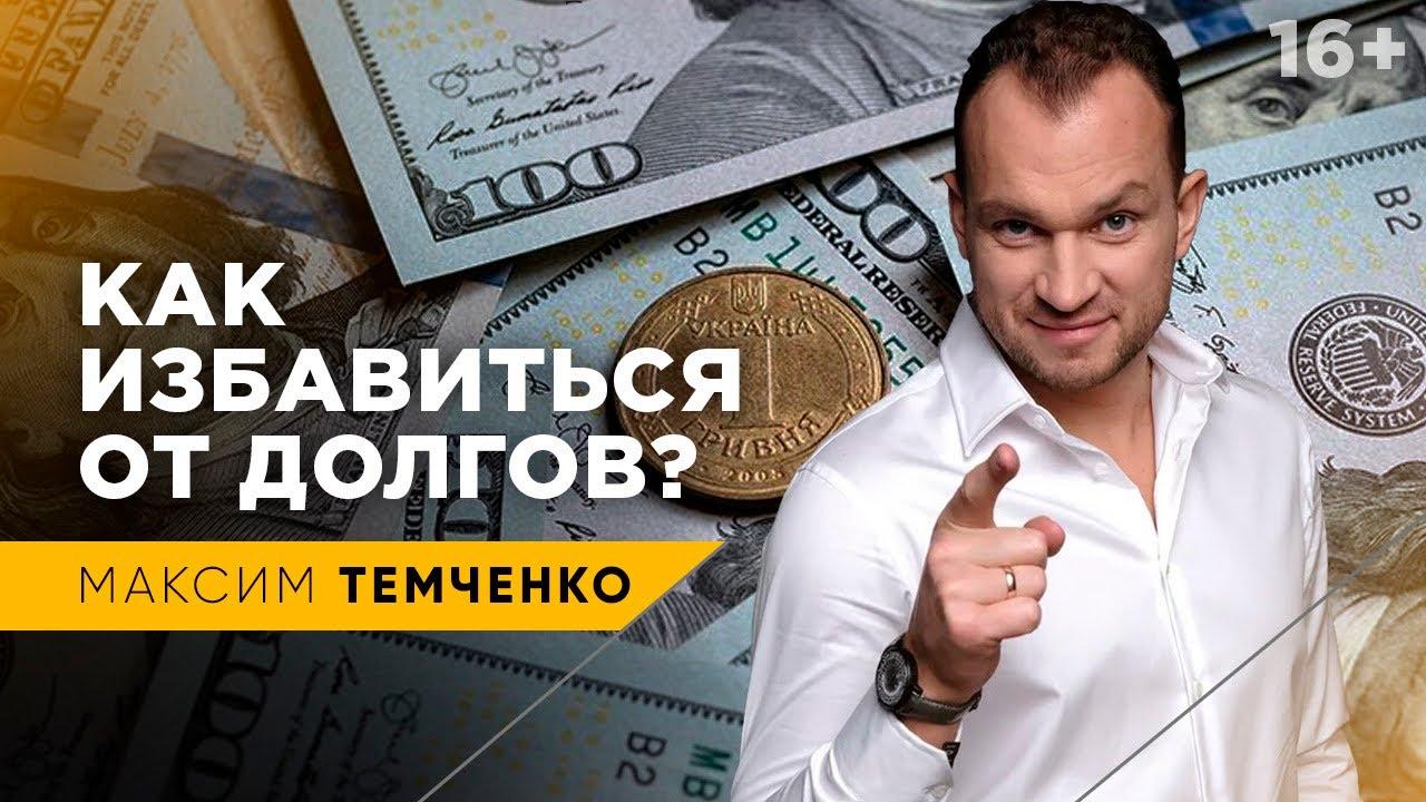 Облигации офз в валюте