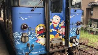 忍者ハットリくん電車を見せます。 藤子不二雄A先生のファンはハマります!