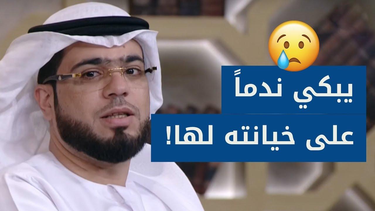 عرفت زوجتي بخيانتي لها على الجوال وهذا ما فعلته! ? فماذا طلب هذا المتصل السعودي من الشيخ وسيم يوسف؟