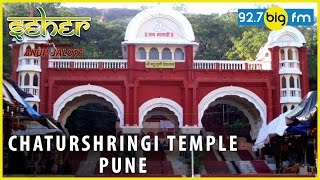 Chaturshringi Temple...