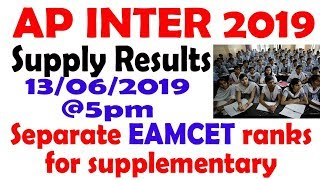 AP Inter Supply results 2019 date | process for supply ap eamcet results
