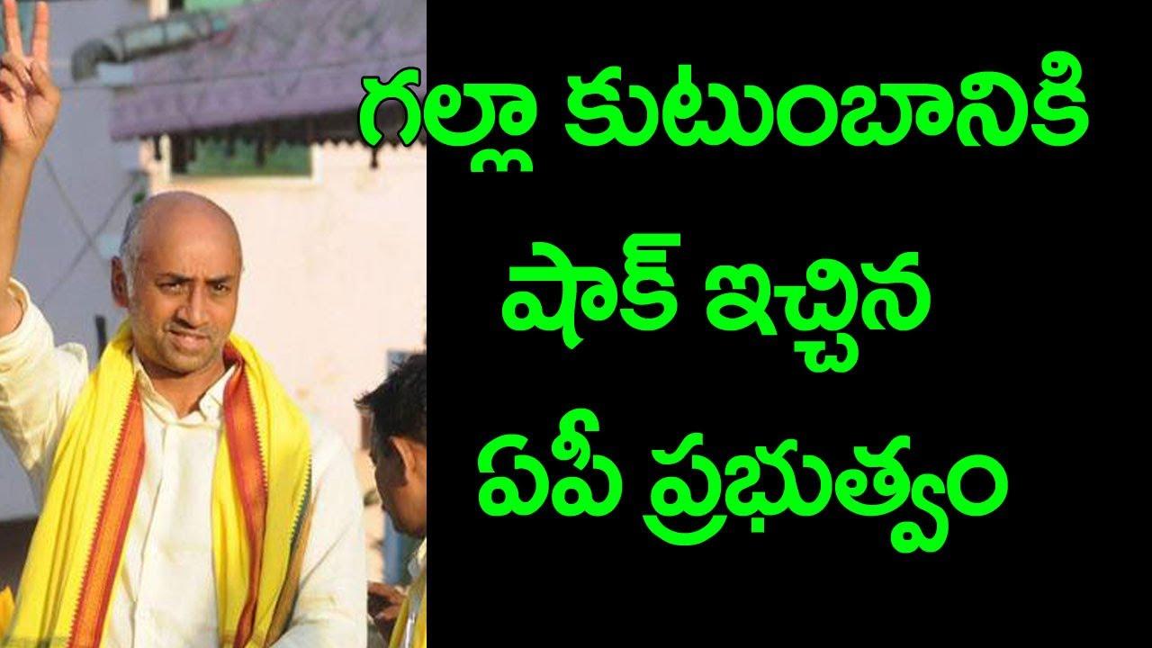 YSRCP Takes Back 253 Acres Of Amara Raja Galla Jayadev