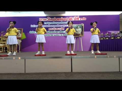 คุณธรรม 4 ประการ by ทีมเยาวชนไทย ปี 58