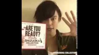 2015.9.19 開催!! ☆チケット情報☆http://www.at-s.com/girls/shizucol...