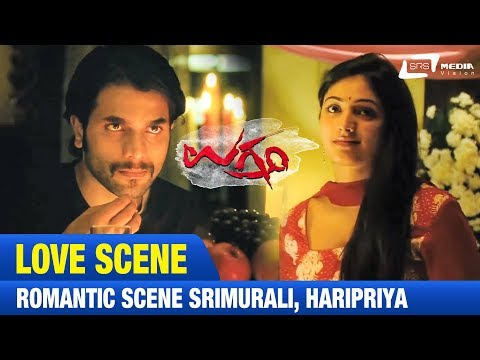 Ugramm -ಉಗ್ರಂ |Rmantic Scene|FEAT. Srimurali,Haripriya |New Latest Kannada super Hit Film