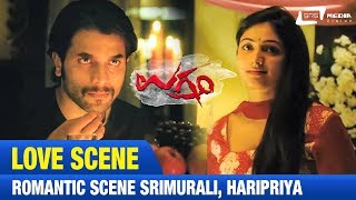 Ugramm -ಉಗ್ರಂ |Rmantic Scene|FEAT. Srimurali,Haripriya |New Latest Kannada Super Hit Film