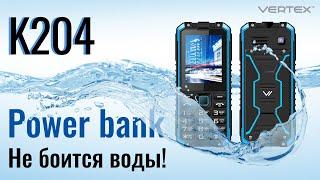 Обзор защищенного телефона Vertex K204 с функцией заряда других устройств!