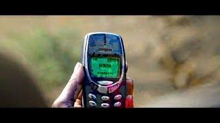 Железное небо 2. Это его первый телефон.