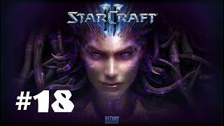 Смотреть Прохождение StarCraft II: Heart of the Swarm - Эксперт - Миссия 18 - Штурм Корхала онлайн