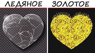 Тест! Какой у вас тип сердца?
