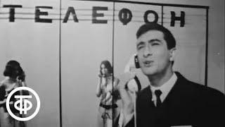 Полад Бюль-Бюль оглы 'Не ревнуй' (1969)