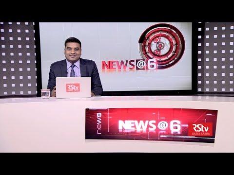 English News Bulletin – Sept 15, 2017 (6 pm)