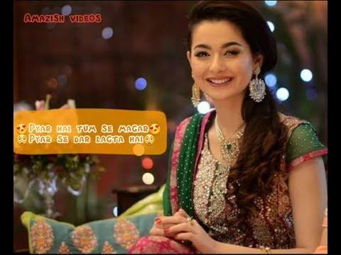 Anna-Ost Song (lyrics) Pyar Hai Tum Se Magar|sahir Ali Bagga & Hania Amir|
