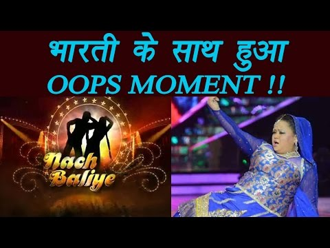 Thumbnail: Nach Baliye 8: Bharti Singh fell on co-dancers during performance | FilmiBeat