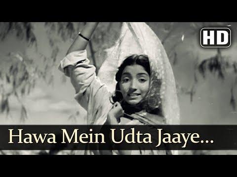 Hawa Mein Udta Jaaye (HD) - Barsaat 1949 - Nargis - Raj Kapoor - Popular Hindi Song