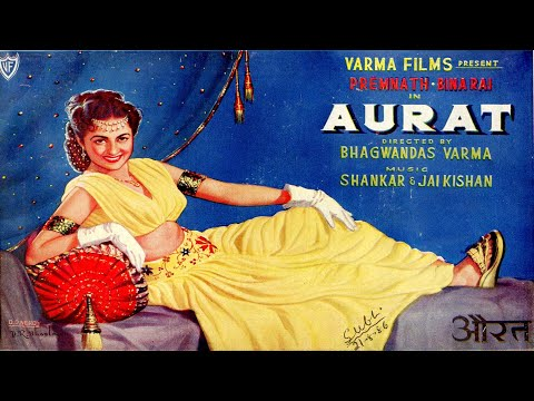 Aurat L Bina Rai, Premnath L 1953 L Hindi Full Classic Movie
