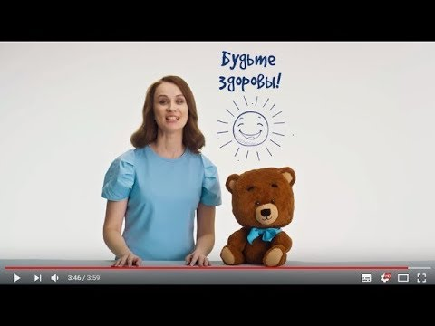 Как правильно вводить свечи ректально ребенку на примере суппозиториев ВИФЕРОН
