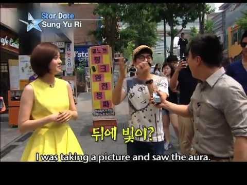[Star Date] Dazzling beauty, Sung Yu-ri (성유리)