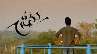 Sreenu (Eediki Doolekkuva) HD - A Telugu Comedy Short Film 2015 By IIT Kharagpur Students
