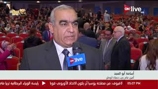 أبو المجد : حزب حماة الوطن يهدف إلى دعم مصر في الأمن القومي