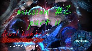 Devil May Cry 4 Walkthrough Mission #2 - Part 2-2 HD 4850